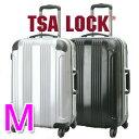TSAロックアルミフレーム スーツケース NH70 Mサイズ(中型)海外旅行!送料無料!TSAロック搭載!★!【05P21May14】【RCP】【一年修理保証】【saitama】【smtb-td】【YDKG-td】