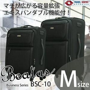 キャリケース キャリーバッグ スーツケース ビジネス キャリー