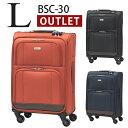 ソフトキャリーケース Beatas BSC-30 Lサイズ 軽量 小型 TSAロック搭載 ビジネス スーツケース キャリーバッグ 旅行かばん 3日 4日 5日 シンプル 訳あり