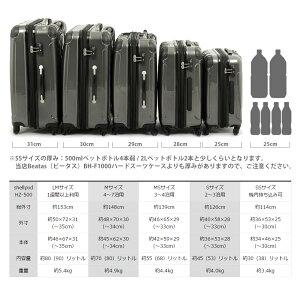 HZ-500共通サイズ