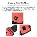 【同時購入限定・小物処分!】セキュリティ2WAYショルダー レッドスーツケース・キャリーケース同時購...