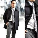 ショッピング材 ウール混 メンズコート ステンカラー ブラック グレー 無地 ビジネスコート 通勤 ※セール品につき返品交換不可