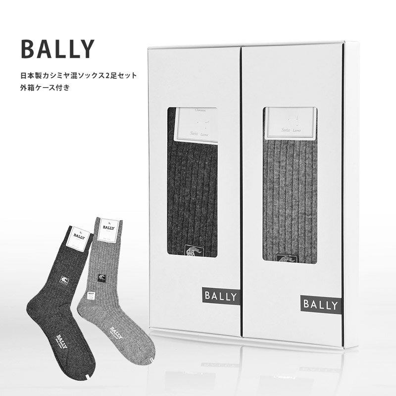 メンズ 靴下 福袋 紳士用 男性 ビジネスソックス グレー グリーン