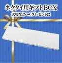 Nt-box_1