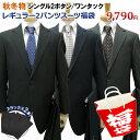 【2パンツスーツ 福袋】秋冬物 2ツボタン ワンタック レギ...
