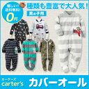 カーターズ【Carter's】◆新品アウトレット◆カバーオール 足つき 足なし 男の子 長袖 送料無