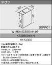 TOTO システムキッチン ミッテ クラッソ GG 米びつ ksob001nn