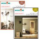 CDF43CR-C-■ 開き戸 シングルドア 関連商品 ソフトアート ウッドワン WOODONE