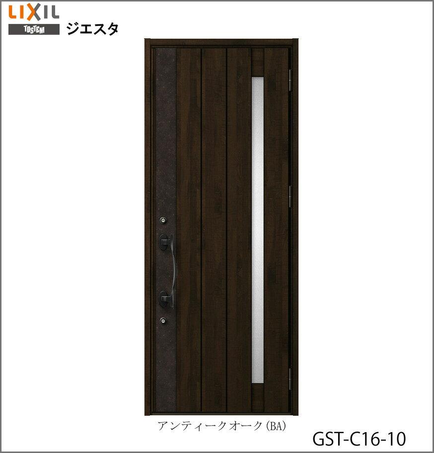 玄関ドアLIXIL ジエスタ TOSTEM トステム GIESTA 建具 トステム ジエスタC16型 片開き K4仕様 GST-4-C16-10の写真
