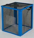 ゴミ箱 屋外 自立ゴミ枠 折りたたみ式 黒 250L カラスよけ 網 屋外用ダストボックス 分別 大型 外置き カラス除け 猫除けに ゴミ枠ステーション