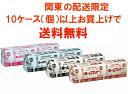 ロックウール ホームマット(壁・天井用)尺モジュール 入数20枚 【関東限定10ケース以上購入で送料