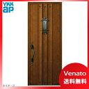 RoomClip商品情報 - YKKap 断熱玄関ドア ヴェナート M02型 D2仕様 DH=23