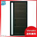花, 園藝, DIY - 断熱玄関ドア YKKap ヴェナート P02型 D3仕様 DH=23
