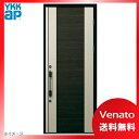 断熱玄関ドア YKKap ヴェナート P03型 D4仕様 DH=23