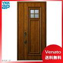 樂天商城 - 断熱玄関ドア YKKap ヴェナート U06型 D2仕様 DH=23