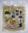 送料無料!サンサス【生】きねうち 韓国冷麺【極細】スープ付36食入り【smtb-TK】