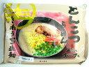 サンサス【生】きねうちとんこつラーメンスープ入り20食(2食入り×10)