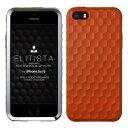 スマホケース カバー iPhone5 5s se Bluevision オレンジ ジャケット ハード スクリーン保護フィルム(2枚) 超極細繊維マイクロファイバークリーニングクロス ケースオープナー Elitista Mandarino マンダリーノ BV-ELI-IP5S-MDR