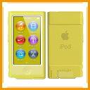 ポータブルメディアプレイヤーケース カバー iPod nano 7G Sumajin イエロー 黄色 ジャケット シリコン ソフト スクリーン保護フィルム Elastomer Case Yellow