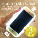 iPhone6S iPhone6 セレブライト 光る スマホカバー スマホ ケース カバー (アイフォン6 アイフォン6s スマホケース 携帯ケース ケータイカバー ケータイケース かわいい おしゃれ サイド クリア LED 自撮り フラッシュ)