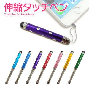 タッチペン おすすめ スマートフォン アイフォン タブレット スタイラスペン パズドラ