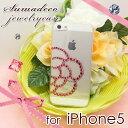 [Dekokesu] [Camellia] iPhone5 Case D...