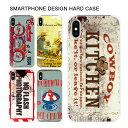 スマホケース デザイン ハードケース 全機種対応 iPhoneSE(第2世代) iPhone11 Pro Max XR 8 Plus XS/X Xperia1 II SO-51A SOG51 AQUOS ..