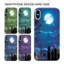 スマホケース デザイン ハードケース 全機種対応 iPhone12 Pro iPhone12mini iPhoneSE(第2世代) iPhone11 Pro Max XR 8 Plus Xperia5 II SO-52A SOG02 AQUOS sense5G SH-53A SHG03 SHG02 Galaxy A51 SC-54A SCG07 Google Pixel4 P30lite RenoA