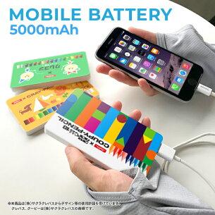 クレパス クレヨン クーピー モバイル バッテリー