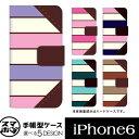 iPhone6手帳型 iphone6手帳 iphone6手帳ケース iphone6ケース 手帳 iphone6 手帳型ケース アイフォン アイフォン6 ケース カバー 手帳型 スマホケース