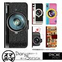 iPhone6s Plus 手帳型 iPhone6s Plu...