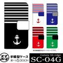 GALAXY Note Edge SC-01G е╣е▐е█е▒б╝е╣ ╝ъ─в╖┐ SC-01F ╝ъ─ве▒б╝е╣ SC-01H е▒б╝е╣ SC-04G ╝ъ─в╖┐е▒б╝е╣ S6 SC-05G ╝ъ─в SC-02G еоеуещепе╖б╝ S5 SC-04F еле╨б╝ SC-02F SCV32 SCL24 SCL22 SCV31 SCL23 404SC
