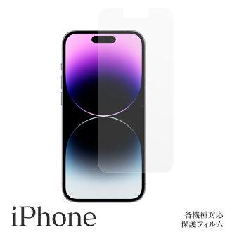 保護膜 iPhone7 iPhone7Plus iPhoneSE iPhone6s iPhone6splus iPhone6 iPhone6plus iPhone5s iPhone5c iPhone5 iPhone 7 再加上 iPhone SE iPhone 6 6 s iPhone iPhone 5 的液晶保護屏守衛 iPhone 10P03Dec16
