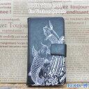 【鯉柄 手帳型ケース 】Xperia XZs XZ シンプルスマホ3 509SH zenfone5 SO-02G F-05J F-02G AQUOS SH-01G HTL22 SOL23 SHV31 SHL25 SHL24 SHL23 URBANO L03 V01 304SH Nexus5 iPhone6 INFOBAR A03他 当店ほぼ全機種対応 カープ【送料無料】