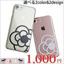 かわいい カメリア デザイン ハードケース スマホケース スマホ ケース カバー 可愛い iPhone7 iPhone7 Plus iPhone6/6s SO-...