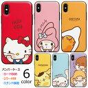 ★メール便 送料無料★ Sanrio Characters Mirror Door Card Bumper バンパー【ギャラクシー Galaxy S10 SC03L SCV41/S10+ SC04L SC05L S..
