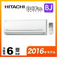 [RAS-BJ22F-W]カード払いOK!日立 ルームエアコン 白くまくん BJシリーズ 日射センサー 冷房/暖房:6畳程度 単相100V・15A 2016年モデル クリアホワイト 冷暖房