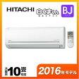 [RAS-BJ28F-W]カード払いOK!日立 ルームエアコン 白くまくん BJシリーズ 日射センサー 冷房/暖房:10畳程度 単相100V・15A 2016年モデル クリアホワイト 冷暖房