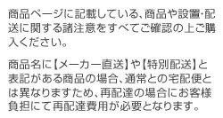 [MR-P17A-B] 【特別配送】 三菱 冷...の紹介画像2