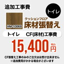 floor-toilet-05