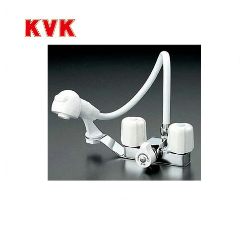 [KF12F2-1E]カード払いOK!KVK 洗面水栓 ツーホールタイプ(台付き) 2ハンドル洗髪シャワー 一時止水 排水栓なし 逆止弁 快適節水 取付穴径(mm):φ22~24 洗面台 洗面所 蛇口 【パッキン無料プレゼント!(希望者のみ)】 【送料無料】 おしゃれ お買い得価格!洗面水栓 KVK KF12F2-1E