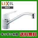 [SF-HE421SX] カード払いOK!INAX イナックス LIXIL リクシル キッチン水栓 キッチン用水栓 ノルマーレ シングルレバー混合水栓 ワンホー...