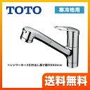 [TKGG32EBRZ]TOTO キッチン水栓 キッチン用水栓 GGシリーズ シングル混合水栓(ハンドシャワー・吐水切り替えタイプ) 吐水口:ミクロソフト・整流...