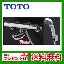 [TMGG40SEW] TOTO 浴室水栓 シャワー水栓 GGシリーズ サーモスタットシャワー金具(壁付タイプ) スパウト長さ70mm シャワーヘッド:エアイン...