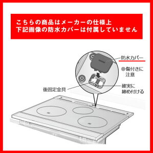 ��������ꡪ�����ʹ���������åȡʾ��ʡܴ��ܹ����ˡ�[KZ-F32AS]������ʧ��OK���ѥʥ��˥å�IH���å��ҡ�����F32�����A������2��IH+�饸�����Ŵ�����ƥ�쥹�б���60cmξ�̾Ƥ������ʿ夢����ס˥ȥåץץ졼�ȿ����֥�å�������̵����