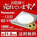 [KZ-11BP] ������ʧ��OK���ڹ����б��ۡ� �ѥʥ��˥å� �� �ӥ�ȥ��� IH���å��ҡ����� IH�ҡ����� �ѥʥ��˥å� ��31.8cm������ 1�� IH Ŵ�����ƥ��...