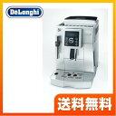 [ECAM23420SB]カード払いOK!デロンギ コーヒーメーカー コンパクト全自動エスプレッソマシン マグニフィカS スペリオレ カフェ・ジャポーネ搭載 着...