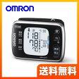[HEM-6321-T]カード払いOK!オムロン 血圧計 手首式血圧計 正確測定サポート機能 巻きやすい薄型カフ サイレント測定 血圧値レベル表示 Bluetooth通信機能 バックライト付き液晶画面 【送料無料】
