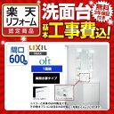 б┌дк╞└д╩╣й╗Ў╚ё╣■е╗е├е╚б╩╛ж╔╩б▄┤Ё╦▄╣й╗Ўб╦б█[FTVN-600+MFTX-601YF-VP1W]елб╝е╔╩зддOKбк INAX └Ў╠╠▓╜╛╤┬ц еке╒е╚ oft ╚те┐еде╫ ┤╓╕¤бз600mm дпдтдъ╗▀дсе│б╝е╚╠╡д╖ 1╠╠╢└╝¤╟╝╔╒е┐еде╫б╩╖╓╕ў┼Ї╛╚╠└б╦ е┤ер└Є╝░бб2е╧еєе╔еы║о╣ч┐х└Є е█еяеде╚ б┌┴ў╬┴╠╡╬┴б█