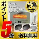 [CAT-G13A-G]カード払いOK! 日本エー・アイ・シー トースター グラファイト グリル&トースター AC100V 消費電力:1300W 遠赤グラファ..